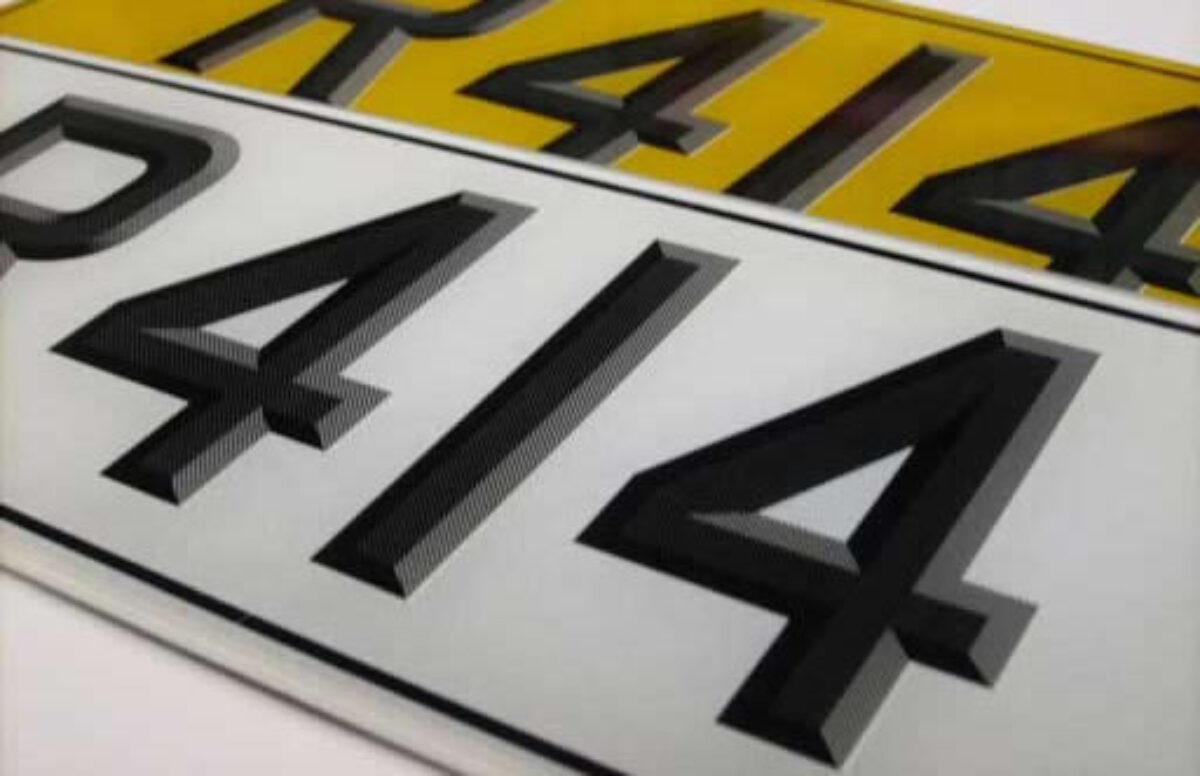 Top quality number plate products