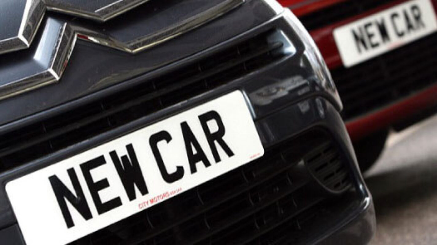 New car number plates